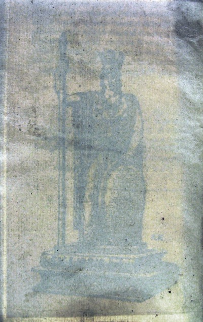 Ulstad, Le ciel des philosophes (5000.d.114), f. 96v, lit from behind.
