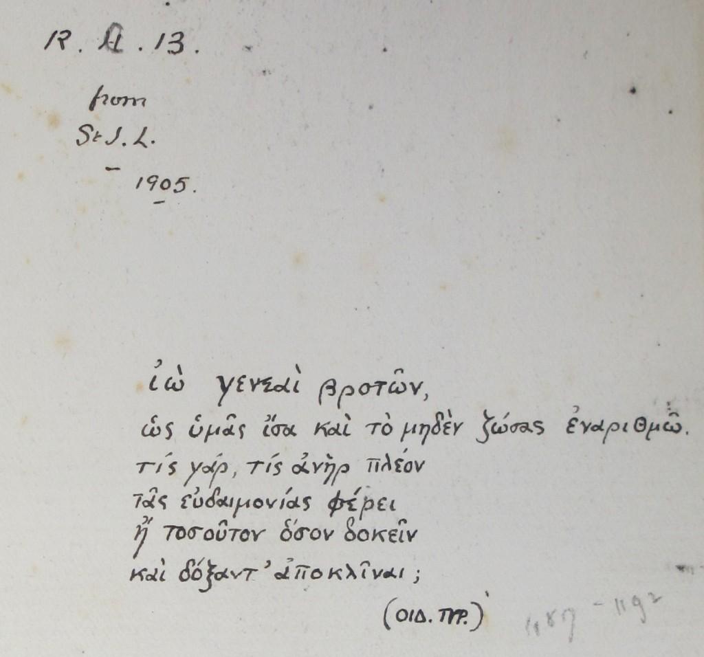 Gift inscription in Brooke's copy of Wilde's De Profundis (1905), Keynes.J.7.11