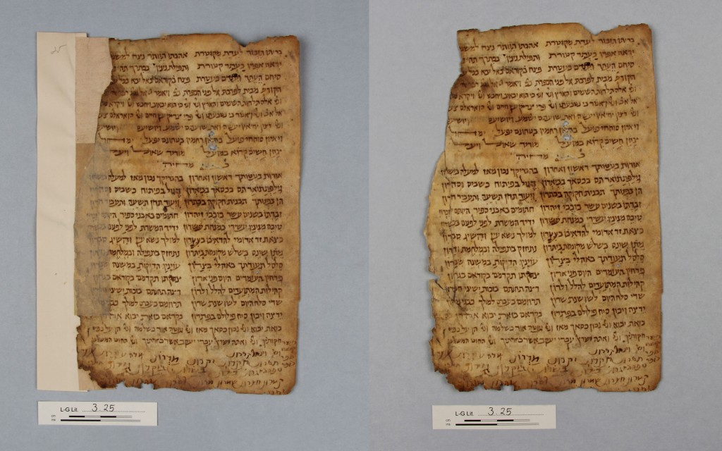 Figure 3a and 3b: Poetry by Joseph ibn Abitur before and after conservation (L-G Liturgy 3.25)