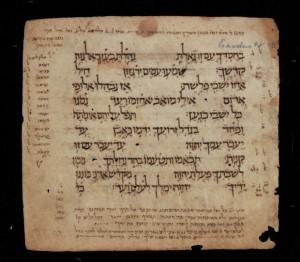 LG Bible 2.5