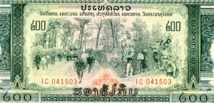Pathet Lao currency, RCMS 389_5_2a