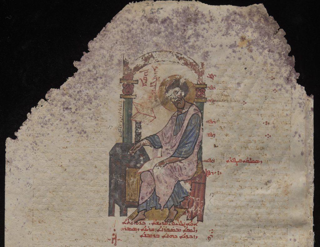 St Luke from the Buchanan Bible